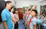 """孩子心中的""""中国最美老师"""""""