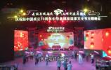 探班 商河鼓子秧歌和长清手龙舞的首次融合!尽在首届中华泉城家文化节主题晚会