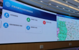首家!济南城管入驻市智慧泉城中心 助力智慧城市建设