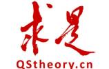 【中国稳健前行】当代中国发展的文化优势