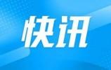 治疗艾滋病,中国科研人员有了新发现!