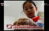 央视:济南小学生学做月饼 感受传统文化魅力