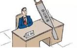 山东省级行政事业单位办公配置标准来了!打印机不超2500元…