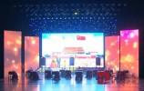 """""""致敬祖国""""——济南市离退休干部庆祝新中国成立70周年专场演出举行"""