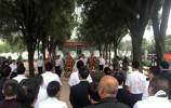 菏泽:烈士家属、干部群众代表等200余人向英烈致敬