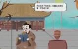 【100秒漫談新思想】之弘揚中華優秀傳統文化