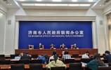千年古县商河——打造健康养生福地  投资兴业宝地