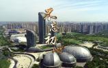 礼献新中国70华诞 济南城市建设集团唱响《不忘初心》