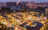 """""""夜经济"""" 让城市色彩流动  夜色  点亮济南一城繁华"""