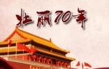 壯麗70年·航拍60秒:萊蕪區、鋼城區、萊蕪高新區這些地方值得收藏!