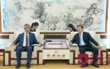 王忠林、孙述涛会见出席2019国际泉水文化景观城市联盟会议与会嘉宾