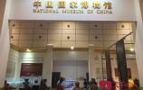 从国字号到家文化,文博会有里儿有面儿一天时间根本看不完!