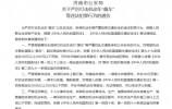 濟南嚴打飚車、炸街 超速50%直接吊銷駕照