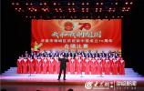 """鋼城區舉行慶祝新中國成立70周年""""我和我的祖國"""" 合唱比賽"""