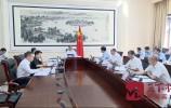 孙述涛主持召开市政府常务会议 研究进一步压缩不动产登记办理时间等工作