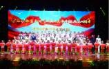 萊蕪區慶祝第35個教師節優秀教師頒獎典禮暨文藝匯演隆重舉行