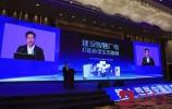 济南广电应邀参加第十四届中国传媒年会分享媒体融合工作经验