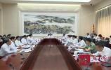 市委常委会召开会议 巩固拓展成果谋划好第二批主题教育