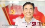 榜样 | 刘永海:当好社区群众的勤务兵