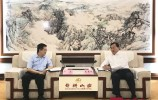 王忠林会见航天云网科技发展有限责任公司党委书记、董事长於亮一行