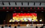 雪野鎮隆重召開第35個教師節慶祝表彰大會