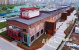 """济南""""二钢""""变身文化服务中心!好多人不知道它最初是劳改企业"""