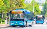 濟南公交2019國慶營運方案出爐 定制公交打個電話就能約