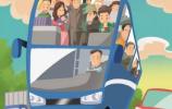 权威发布£¡济南中秋节假期交通预警£¬行驶这些路段要注意~