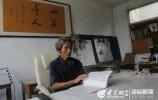 """萊蕪農民畫中國山水圖 """"勁松""""""""紅帆""""祝福祖國"""