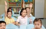 """從""""沒學上""""到""""上好學"""" 山東教育70年巨變咋做到的?"""