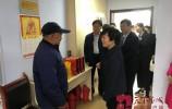 重阳佳节 莱芜区委副书记、区长秦蕾到敬老院走访慰问老年人