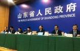 山东国际友城大会15日在济南、青岛开启,33个国家113代表团参会!