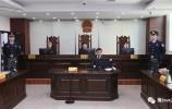 莱芜区人民法院对任金玉等4人恶势力犯罪团伙案作出一审宣判