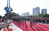 慶祝中華人民共和國成立70周年 山東省升國旗儀式隆重舉行