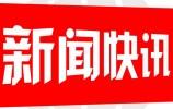 """【70年70城】記住蘭山!在這里,發展享譽全國的""""物流之都"""""""