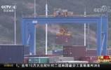 [中國新聞]壯麗70年 奮斗新時代·山東青島