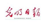 """《光明日報》點贊山東農村職業教育:中國農村職業教育的""""平度樣板"""""""