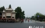 人民网点赞曲阜:北上广是挺好的,但我还是喜欢曲阜