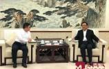 孙述涛会见参加2019中国(济南)产业金融论坛领导嘉宾