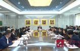 市委常委会召开会议 研究鼓励企业创新发展等工作