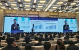 济南金融总部机构奖励全国最高!《中国产业金融发展指数报告》发布