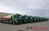 行业首批丨中国重汽国六HOWO-T5G危化品运输车交付胜利油田