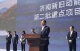 王忠林:济南拥彩神争霸下载河发展、两岸辉映的高质量发展格局已经形成!