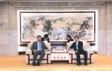 王忠林会见出席山东国?#35270;?#22478;合作发展大会的各国驻华使节和友人一行