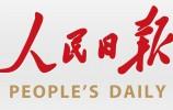 扶?#24230;?人民日报重点报道济南商河党员干部网上直播卖瓜果
