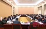 济南市委常委会召开会议 研究前三季度全市经济社会发展形势