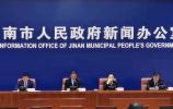 济南发布惠台19条措施 涉及在济台胞投资、教育、居住