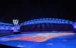 第七届世界军人运动会开幕 习近平出席开幕式并宣布运动会开幕