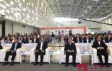 第三届全国工业机器人技术应用技能大赛开幕