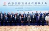 """山東國際友城合作發展大會取得豐碩成果—— 為""""雙招雙引""""注入新動力"""